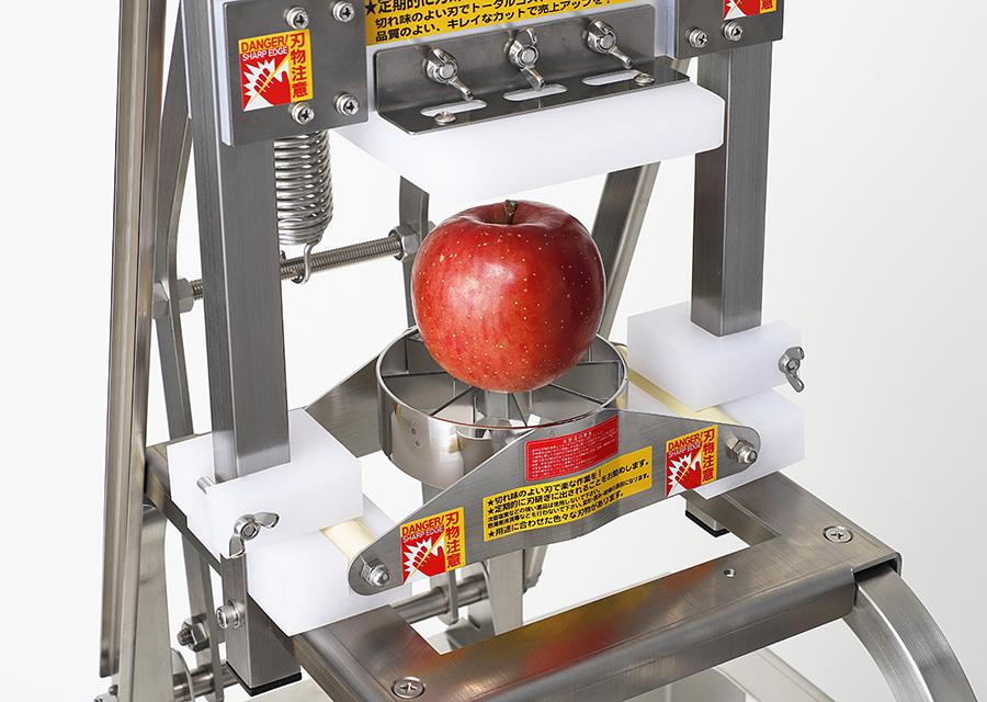 本体MPM+りんご芯抜分割用の刃物部C2を装着した状態
