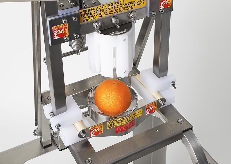 本体MPM+オレンジ分割用の刃物部D2を装着した状態