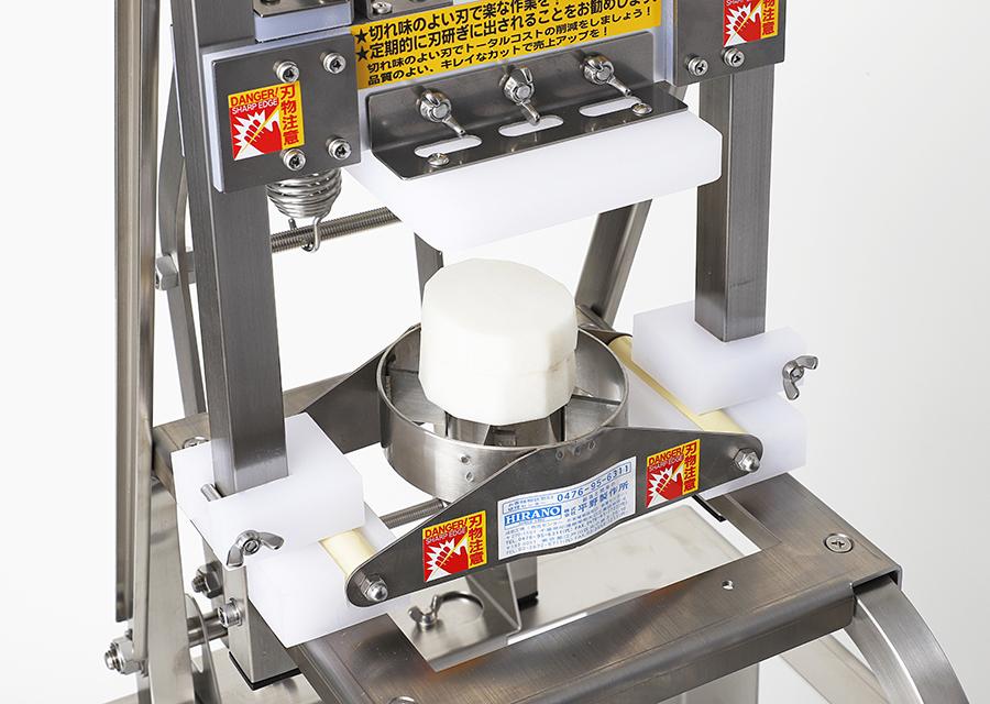 本体MPM+大根分割用の刃物部E1を装着した状態