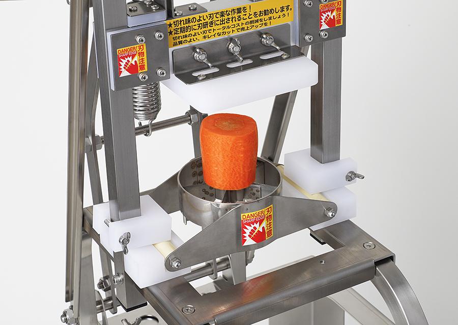 本体MPM+にんじん分割用の刃物部F1を装着した状態