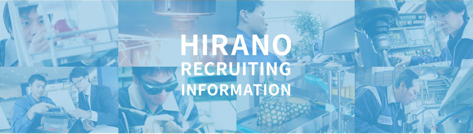 HIRANO RECRUITING INFORMATION